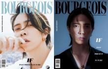 """山下智久、『BOURGEOIS』2年ぶり表紙 白と黒の2パターンで魅せる""""美"""""""