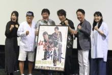 """赤井英和、主演作が上西雄大監督の""""生涯最高の宝物""""に 独特な関西弁は「唯一無二」"""