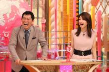 加藤綾子、結婚後初の『ホンマでっか』収録 さんまがツッコミ「なんで発表しなかった?」