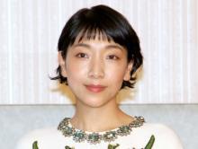 安藤サクラ、姉・桃子と2ショット「似てきたねぇ」「美人姉妹」 母・和津氏に「そっくり」の声も