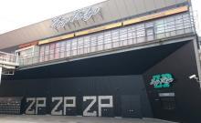 Zepp Tokyo、来年元日に営業終了へ 約23年で1300万人が来場した旗艦店