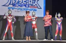 杉浦太陽&辻希美夫妻『ウルサマ』アンバサダーに「夫婦で立つとは」 辻はステージお姉さんに立候補
