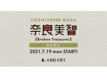 現代美術の巨匠、奈良美智「Broken Treasures」オーナー権の一般販売が開始