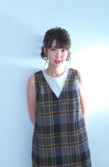 声優・西田望見、一般男性と結婚報告「幸せな笑いの絶えない家庭を築いていきたい」