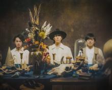 RADWIMPS、約3年ぶりアルバム11月発売 『ONE PIECE』の記念映像に新曲「TWILIGHT」起用
