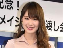 乃木坂46高山一実、9月末で卒業 ラストライブは東京ドーム「生まれ変わってもこの人生でいたい」