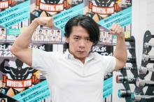 筋肉芸人・マヂラブ野田、多忙で痩せ細り嘆き M-1優勝後「鍛えたいのに時間がなかった」