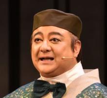 彦摩呂、本業は「アイドル」と強調 グルメリポーターは「派遣社員」