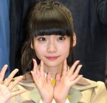 NGT48・荻野由佳、卒業を発表「またーから新たな道を進んでいく覚悟」