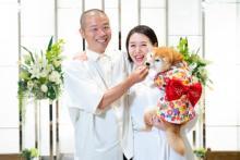 アキナ・山名文和&宇都宮まきが結婚「ラッキーでした。結婚できました!」