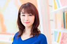 新井恵理那、まさに健康美!さわやかノースリーブ姿披露「セクシーです」「最強の美しさ」