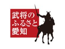 オンラインで楽しめる企画も!「サムライ・ニンジャ フェスティバル 2021」開催