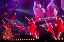 HKT48、リクアワ初単独開催 1位は5期生曲「真っ赤なアンブレラ」