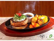 """ヴィーガン料理に驚きを!植物肉""""Green Meat""""使用の「和風おろしハンバーグ」登場"""