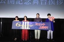 劇場版『Gレコ』富野由悠季総監督の演技指導に見える出演者への信頼「いい意味で任せてもらえている」