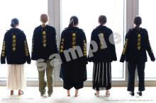 「特攻服ルームウェアってパワーワードすぎ」TVアニメ『東京リベンジャーズ』の特攻服を模したルームウェア発売
