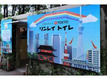 リンレイと多摩美術大学の産学共同プロジェクト「日本のキレイ」の企画展示開催