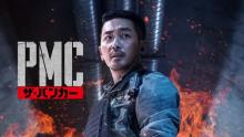 ハ・ジョンウ&イ・ソンギュン主演、朝鮮半島情勢を題材にしたサバイバル・アクション