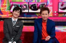 『UTAGE!』初のお笑い芸人だけ36人出演 フットら平成軍×EXITら令和軍が対決