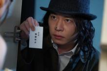 田中圭主演『死神さん』クセ者刑事・儀藤のキャラクター動画解禁