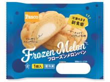 凍らせたまま食べる新食感の「フローズンメロンパン」が新発売!