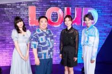 朝日奈央が号泣…K-POP大好き勢がJ.Y.Park × PSY『LOUD』を徹底紹介する特番放送