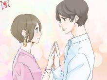 【結婚を意識する!】男性が「奥さんにしたい…」と感じる女性の特徴とは?
