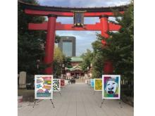障がいのあるアーティストの作品を街じゅうに展示する芸術祭、東京・深川にて10月開催