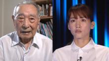 """綾瀬はるか、""""103歳""""元日本兵に取材「平和を願う思いはより強く」"""