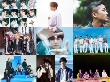 『めざましライブ』第1弾出演アーティスト発表 JO1、山崎育三郎、金爆ら