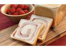 弟子屈町の新たな魅力を発信!地元食材を使用したホテルメイドパンが発売中