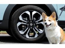 「Honda Dog」シリーズから愛犬とのドライブがもっと楽しくなるアイテムが新登場!