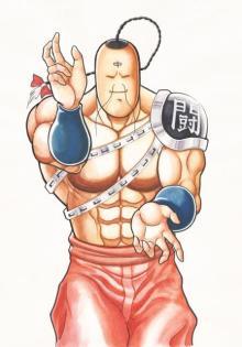 ラーメンマン主人公の漫画『闘将!!拉麺男』32年ぶり完全新作掲載へ キン肉マンの人気スピンオフ