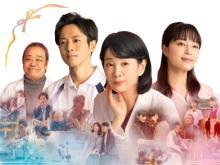 映画『いのちの停車場』北京国際映画祭コンペにノミネート 興収は10億突破目前