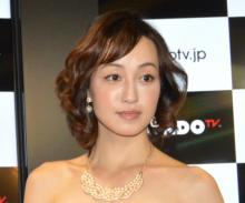及川奈央が離婚を報告「彼には心から感謝の気持ちです」