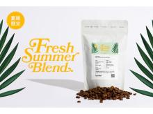 アイスコーヒーにもおすすめ!PostCoffeeの新作ブレンド「Fresh Summer Blend」発売