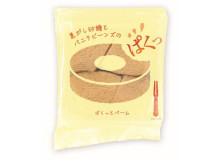 京都銘菓の美十から「焦がし砂糖とバニラビーンズのぱくっとバーム」が発売!