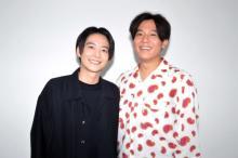 小出恵介&小池徹平、15年ぶり共演で親友役「いいダシ出たよね」