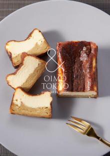 & OIMO TOKYO初の旗艦店とポップアップがオープン。さつまいも×バスチーは間違いなしの組み合わせ