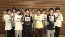 SKY-HI主催『THE FIRST』大詰め『スッキリ』5日連続OA 13日デビューメンバー発表
