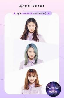 『Girls Planet 999』JYP元練習生・坂本舞白が日本グループ1位 事前投票の結果明らかに