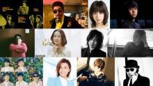 『The Covers』NHK総合でアンコール放送 鈴木雅之、ゴスペラーズ、池田エライザら出演