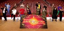 延期の『NHK上方漫才コンテスト』30日開催 ブロック分けも発表