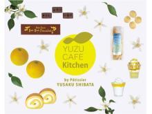 徳島駅に木頭ゆずオリジナルスイーツショップ「YUZU CAFE Kitchen」がオープン