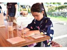夏の思い出作りと一緒に自由研究!埼玉県の温泉施設で宿題お助けワークショップ開催