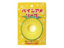 ミヨシ石鹸×パインの初コラボ!話題の「パインアメソープ」が一般販売開始
