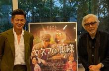 キングカズ・三浦知良、「創り続ける精神に憧れ」山田洋次監督と2ショット写真公開