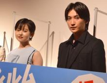 金子大地、伊藤万理華の演技をリスペクト「最高っす」