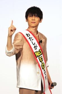 梶裕貴「私が平和な社会を実現します!」 タスキ姿にヒロアカ声優イジリ倒す「選挙に出そう」