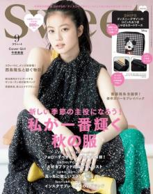 今田美桜、ロエベのドレスまとい輝くような美しさ 『sweet』表紙モデルに